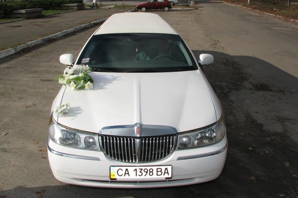 Аренда свадебного лимузина Линкольн Таун Кар в Черкассах